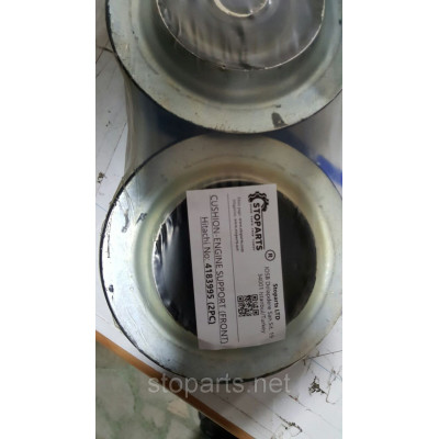 CUSHION HITACHI 4183995 RUBBER ENGINE MOUNTING