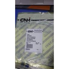 Плоская шайба CNH New Holland OE NO 8500053