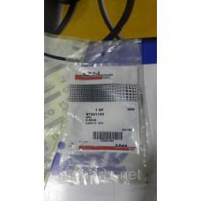 Уплотнительное кольцо New Holland CNH OE NO 87421143