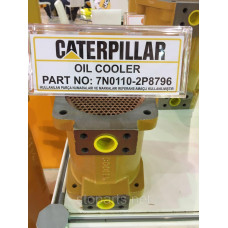 Масляный радиатор Caterpillar OE NO 7N0110 , 2P8796